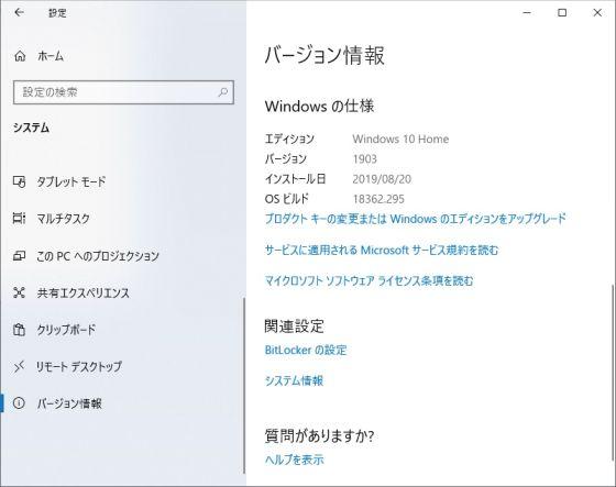 Win10Ver.jpg