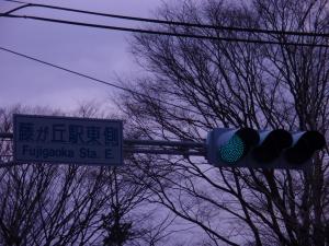 エクステリア横浜 ご新築外構工事 :横浜市青葉区柿の木台