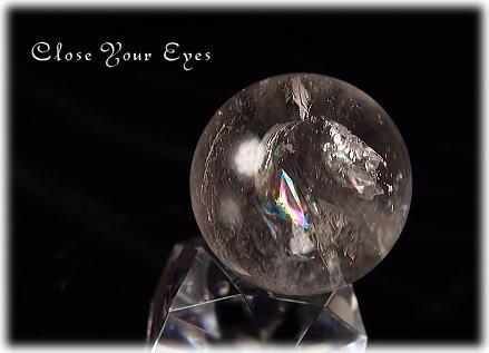 blog-rainbowcrystalball01.jpg