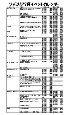 吉田2017大会_19