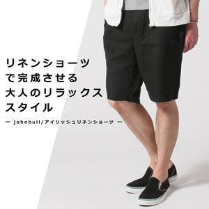 ジョンブルショートパンツ メンズ 2019夏
