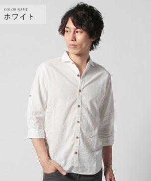 七分袖シャツ 2019メンズファッション ロールアップ1