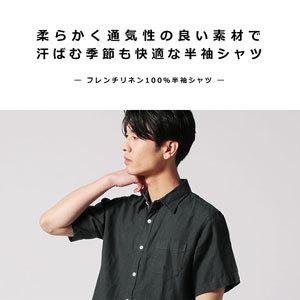 麻シャツ 半袖 メンズ服 2019夏