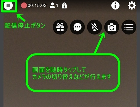 4_MobBrows_HaishinTeishi_MenuBttn.jpeg