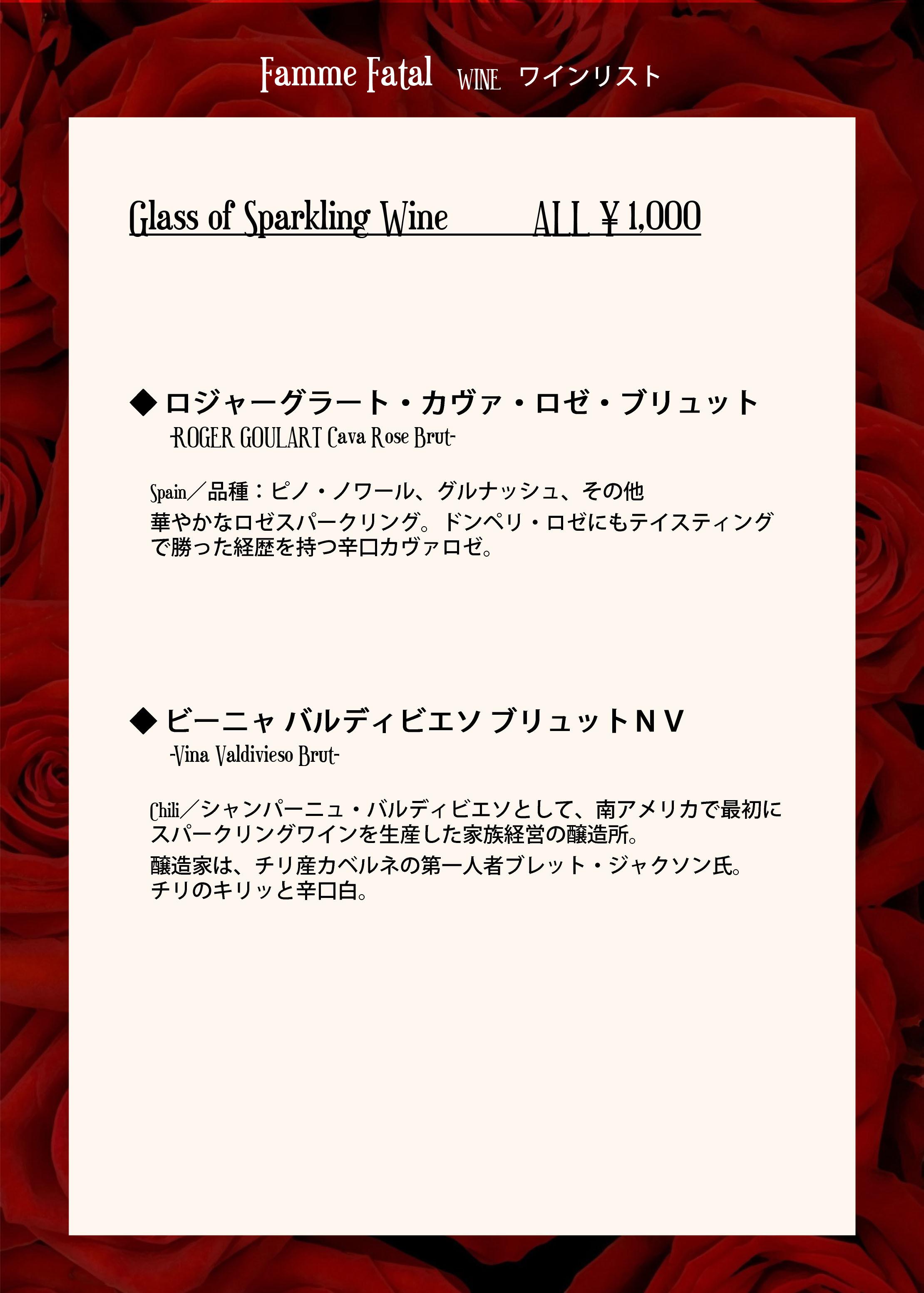 wine_list2-1.jpg