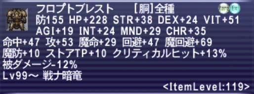 ff11drk81.jpg