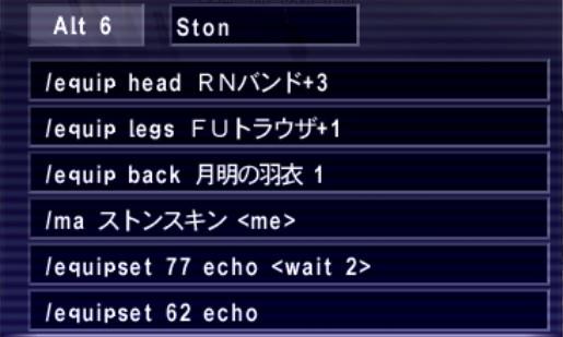 ff11run43.jpg