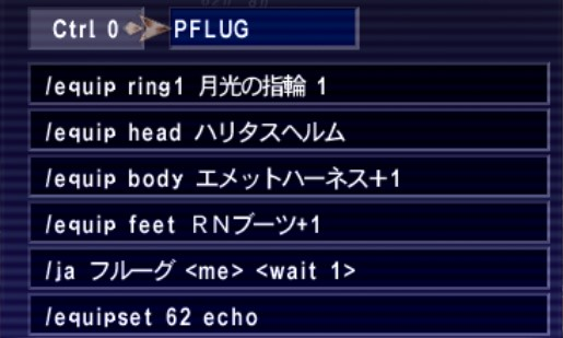 ff11run52.jpg