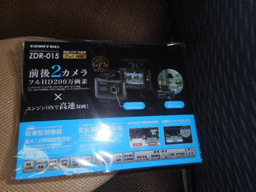 DSCN6363_2019063018523175d.jpg