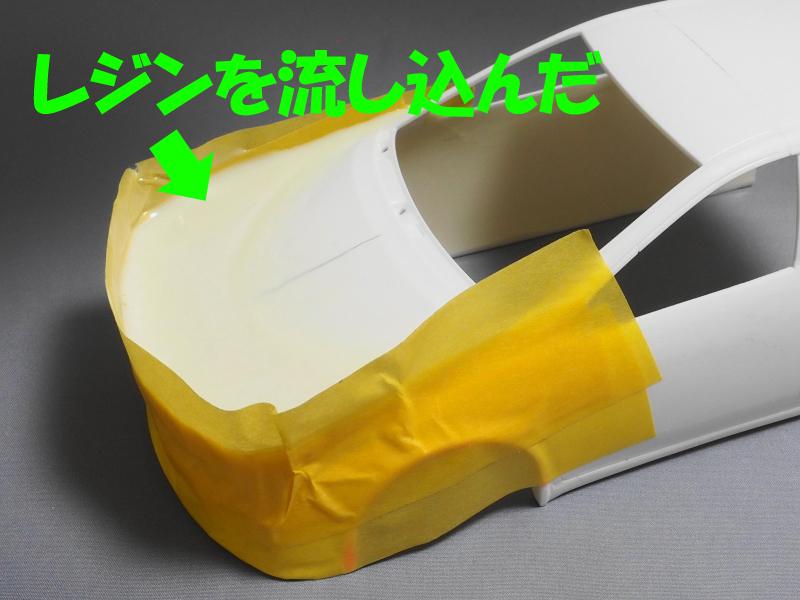 3代目_プリメーラ_フロント部 レジン