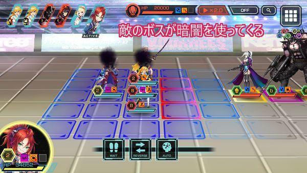 マッスル残党処理02