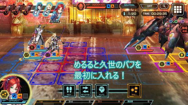 キャンサーハード戦闘01