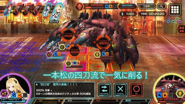 キャンサーハード戦闘02
