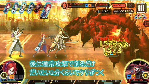 キャンサーハード戦闘03