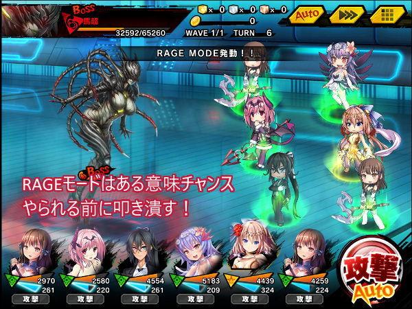 楽園上級戦闘03