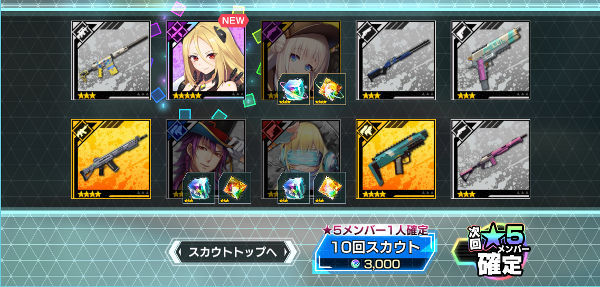☆5例02
