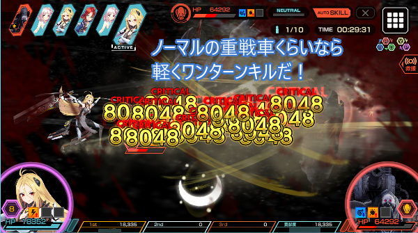 めるる砲重戦車01