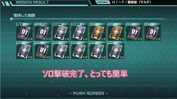 めるる砲重戦車02