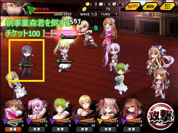 貴婦人S5戦闘04