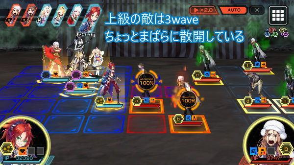 恐怖ファイル上級戦闘01