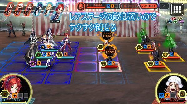 恐怖ファイルレア戦闘01
