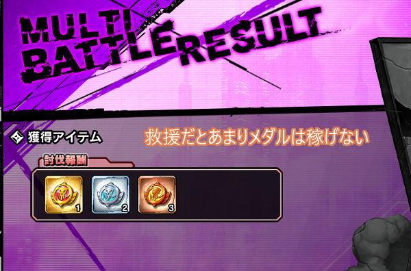 呪いの鏡救援03