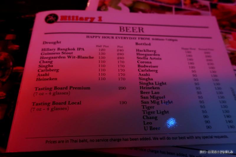 バンコク ナナ ヒラリー1 クラフトビール
