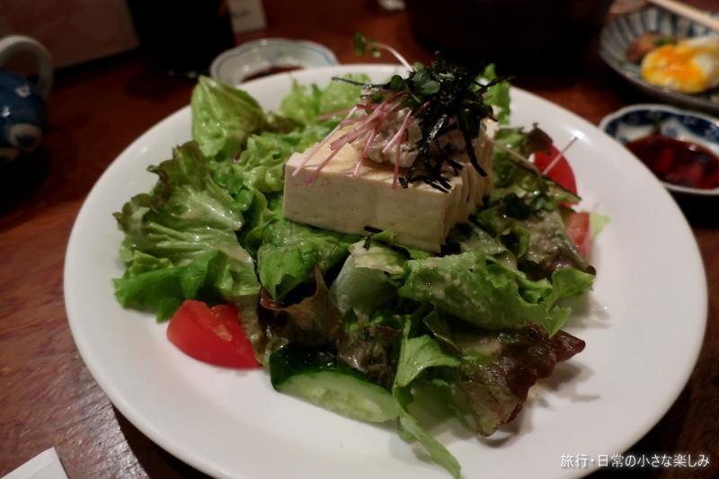 吉崎食堂 沖縄家庭料理 ジーマミー豆腐