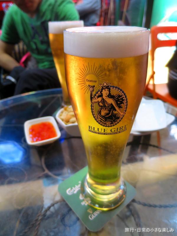 ハッピアワービール 香港 尖東