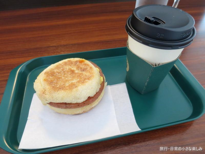 関西空港 朝食