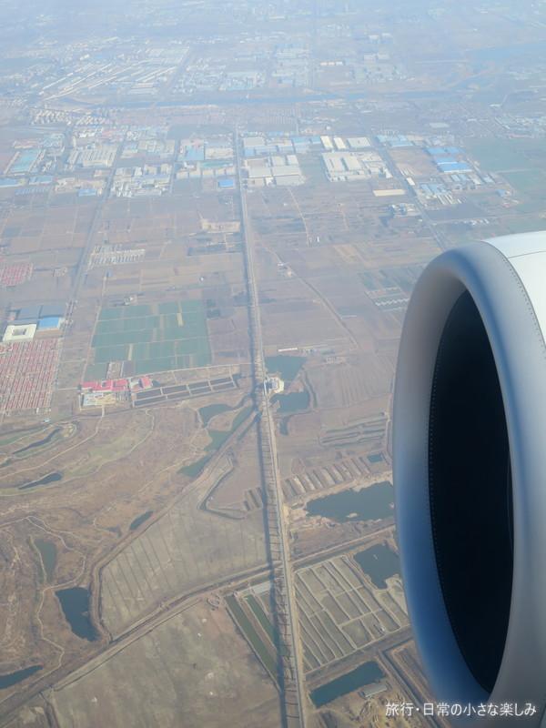 中国 上空