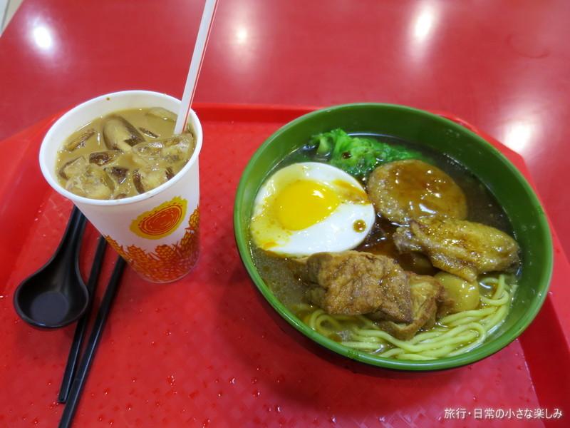 香港 夕食