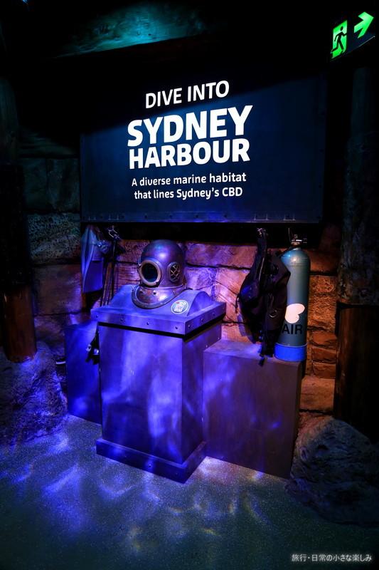 シー・ライフ・シドニー水族館