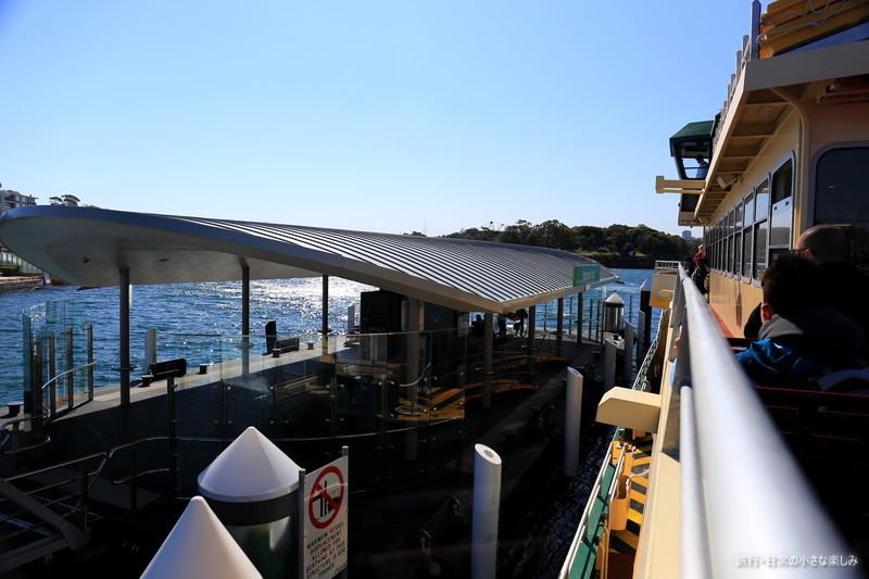 フェリー シドニー湾 観光