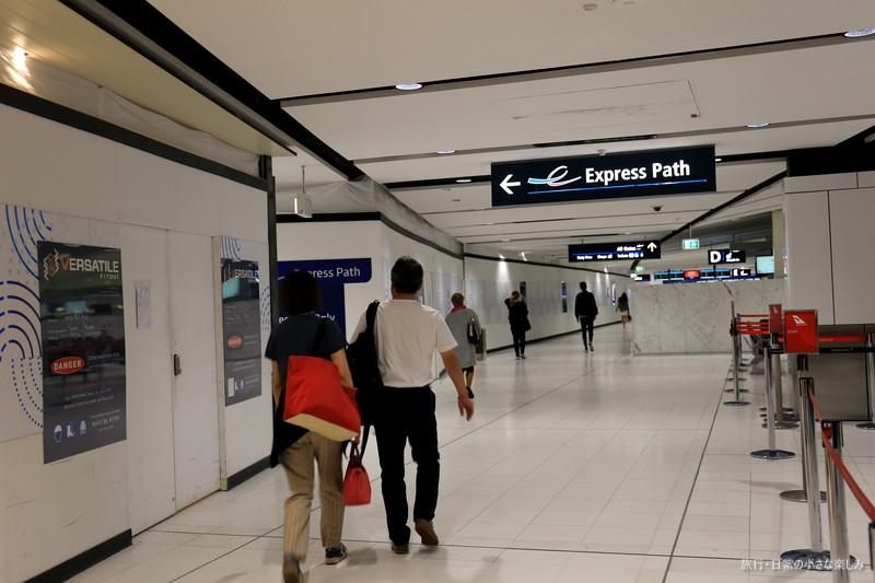 シドニー空港 ラウンジ