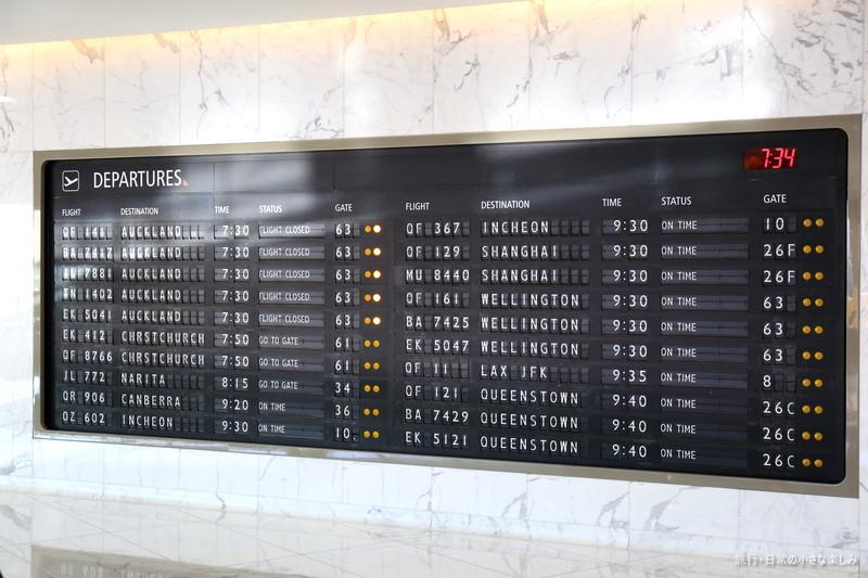 シドニー空港 ラウンジ レストラン 無料