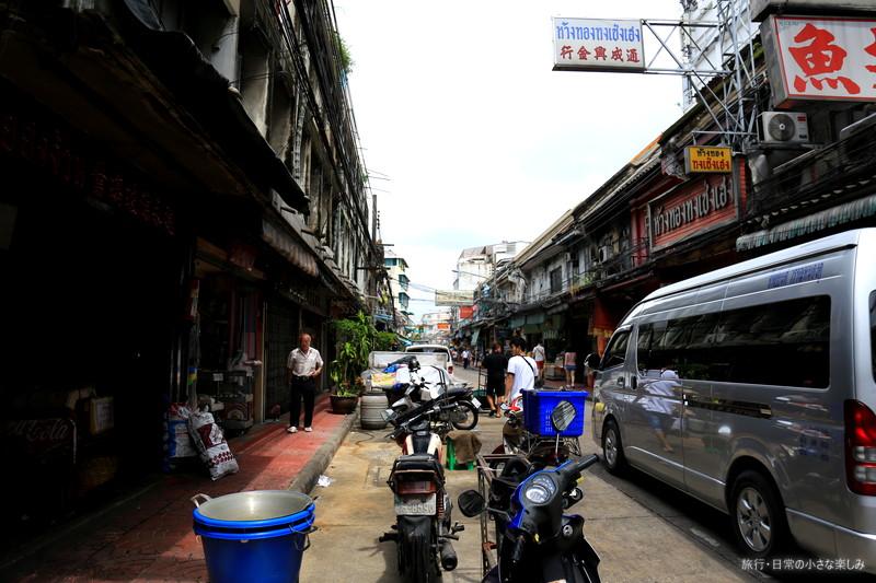 和成豊(フアセンホン) タイ バンコク おすすめ