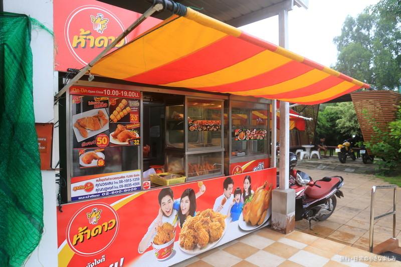 タイ 出店 タイ料理