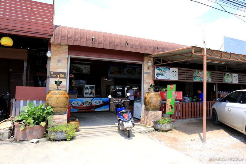 タイ ローカルフード 地元