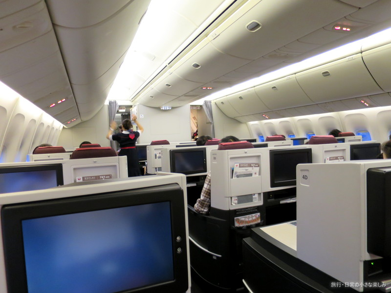 JAL 国内線 ビジネスクラス仕様 成田伊丹 スカイスイートⅡ