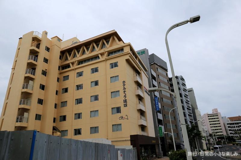 那覇 国際通り ホテル