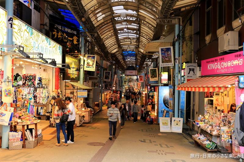 沖縄 国際通り 商店街