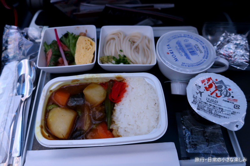 SQ619 シンガポール航空 関西空港 機内食