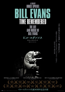 BillEvans_TimeRemembered.jpg
