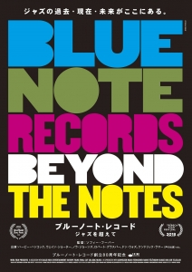 BlueNoteRecords_BeyondtheNotes.jpg