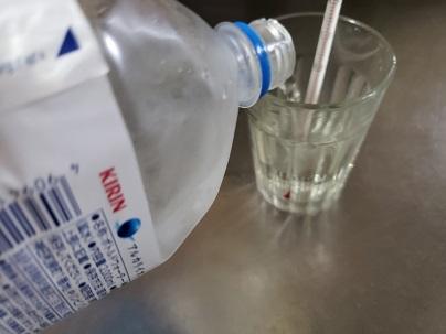 冷水5℃ー3