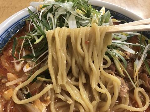 ホルモン麺