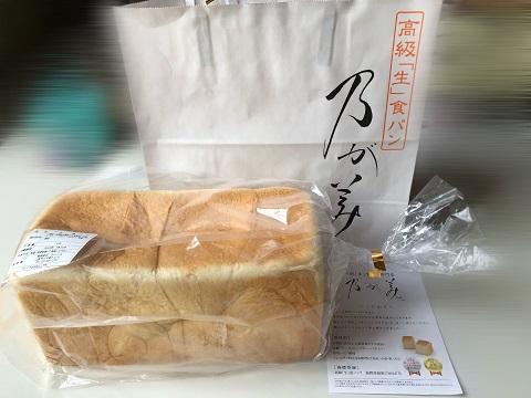 乃が美パン