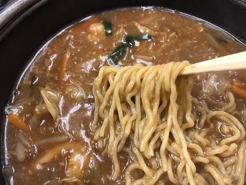 納豆かんとん麺