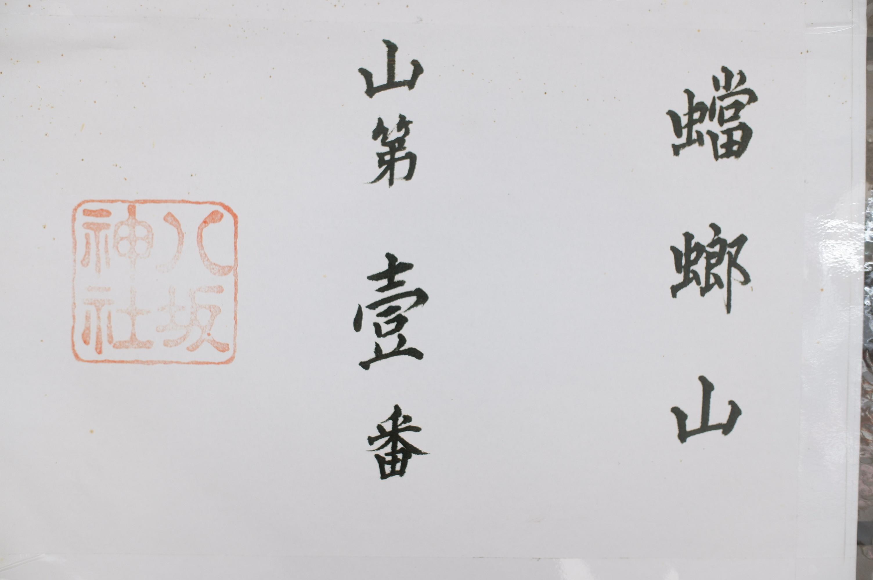 19071006.jpg